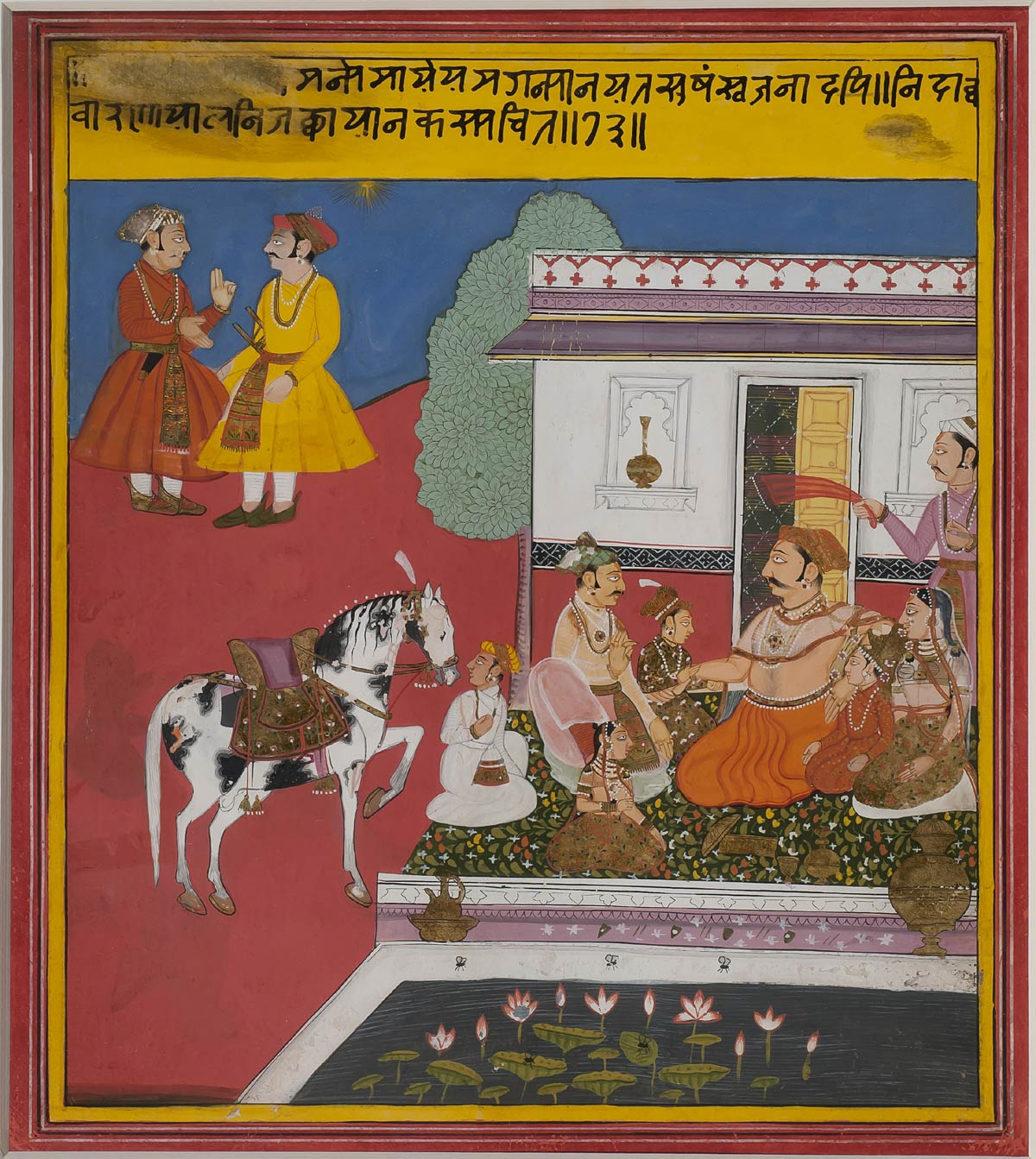 Illustration from a Poetic Album, Anonymous Mewar Artist, Circa 1700, Opaque watercolour heightened with gold on paper, Image 25 x 21cms, Folio 28 x 25 cms